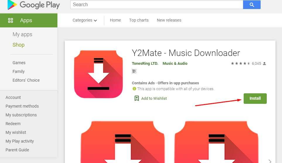 How do I install y2mate?