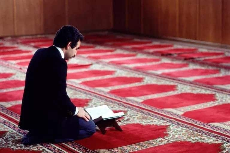 How to Pray in Islam
