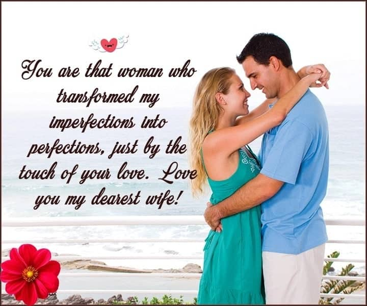 Good Morning Love Messages For Wife Top 74 Romantic Messages