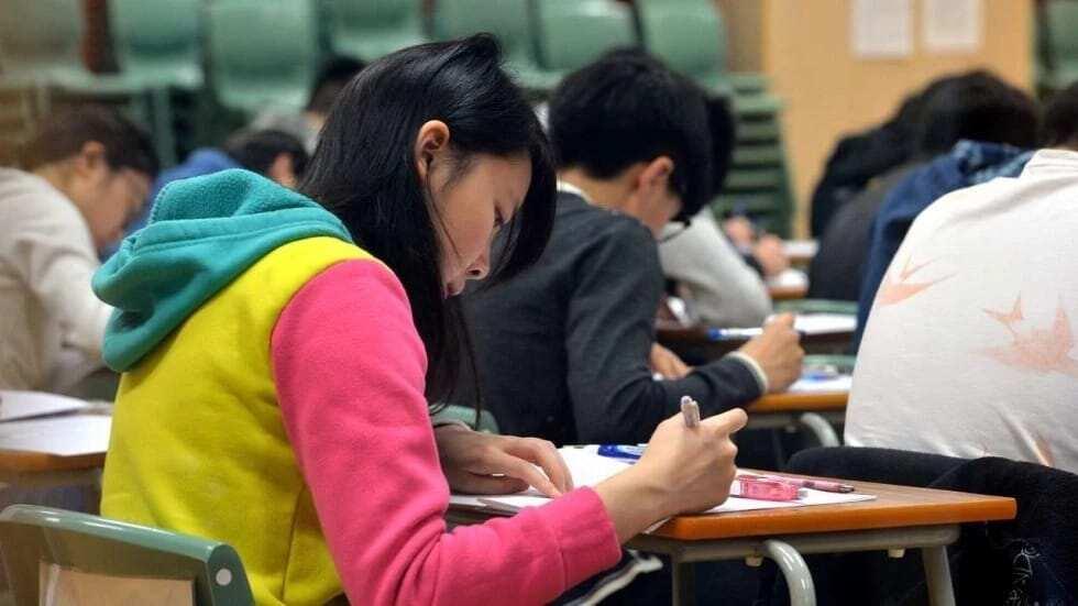 Singapore abolishes school exam rankings