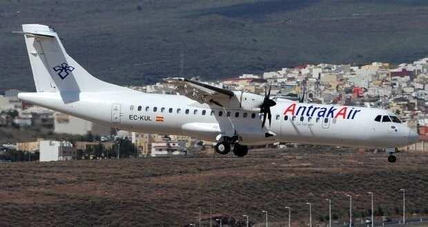 antrak air fares antrak air online booking antrak air ghana flight schedule