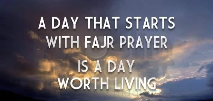 What is the most powerful prayer in the morning in Islam?