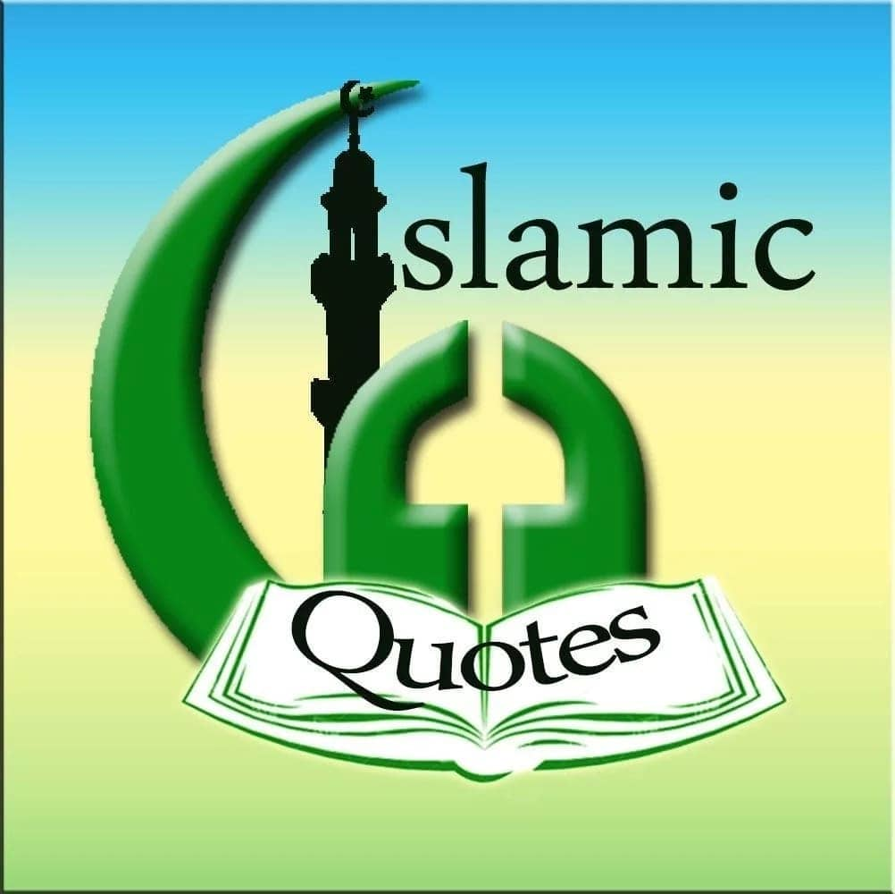 best islamic quotes islamic inspirational quotes islamic quotes in english