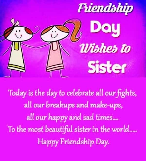 friendship messages to her, message to a friend, strong friendship messages
