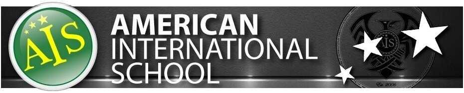 international schools in accra accra international school apply for american international school of accra