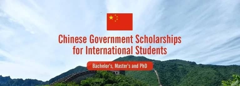 Chinese government scholarship online application 2018