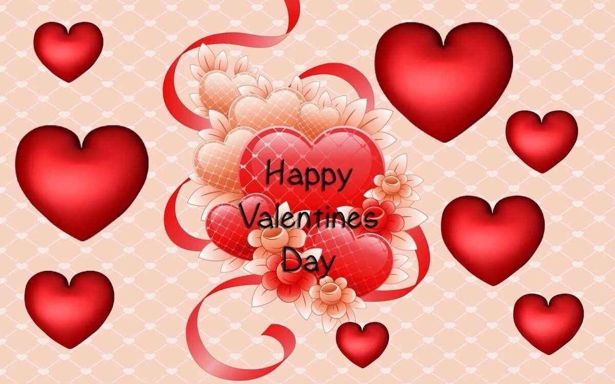 Best Happy Valentine Day Message for Friends 2018