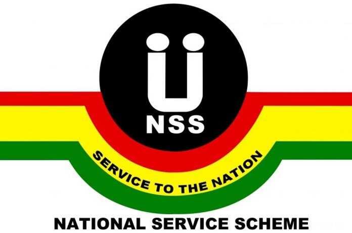 NSS allowance