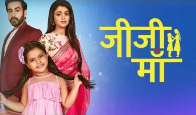 Adom TV Jiji Maa